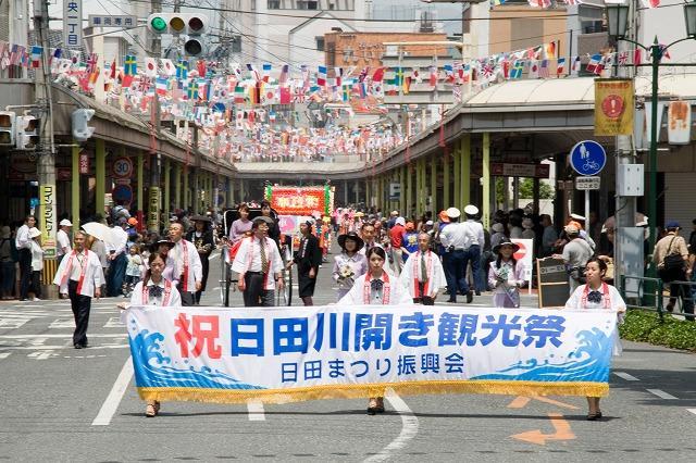 日田の 5 月の川開き