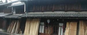 二十五歳の女材木屋
