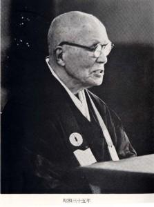 ryoujin